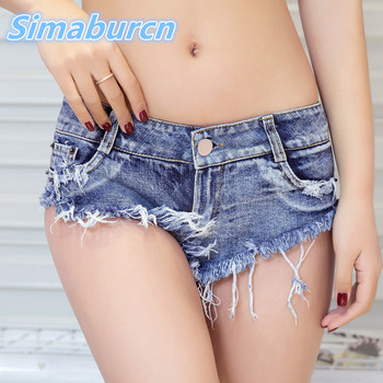 Summer Sexy Vintage Women Low Tassel Jeans Short Skinny Denim Female Shorts Hot Vestidos Club Party Ladies Shorts For Femme